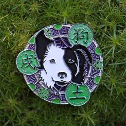 year-of-the-dog-geocoin-872-p.jpg