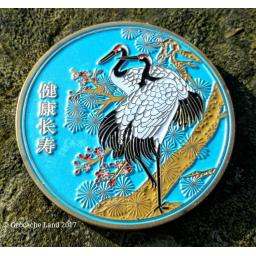 cranes-geocoin-pin-edition-set-[2]-693-p.jpg